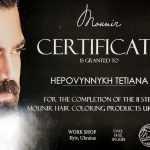 certyfikat-barber8